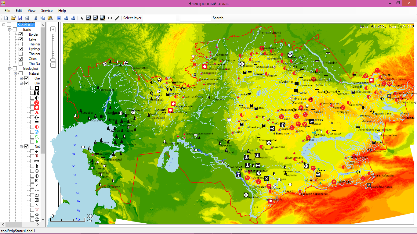 ELECTRONIC EDUCATIONAL ATLAS ON GEOGRAPHY FOR SCHOOLS OF - Kazakhstan map hd